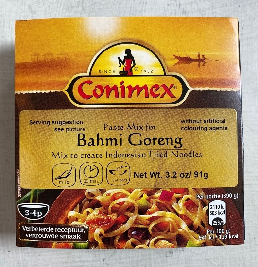 NEW! Conimex Paste Mix for Bahmi Goreng (5 LEFT)