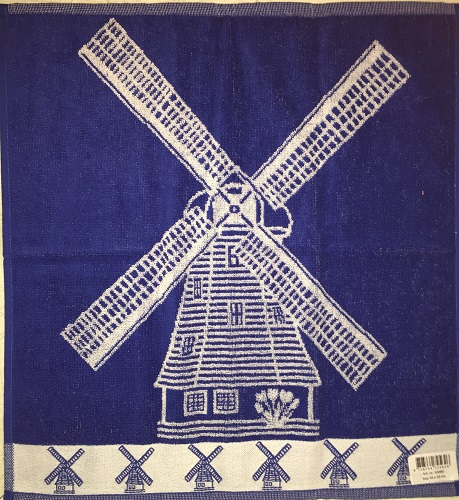 Kitchen Towel (fuzzy) - Windmills, Blue (ONLY 6 LEFT)