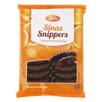 Lonka Sinas Snippers (OUT OF STOCK)